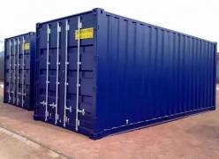 吴中集装箱装货方式